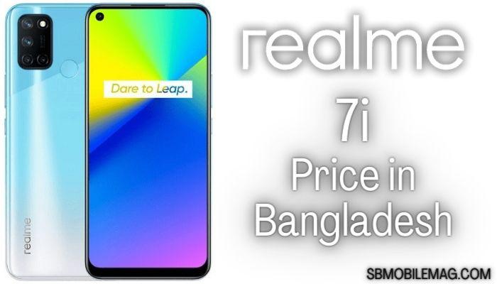 Realme 7i, Realme 7i Price, Realme 7i Price in Bangladesh
