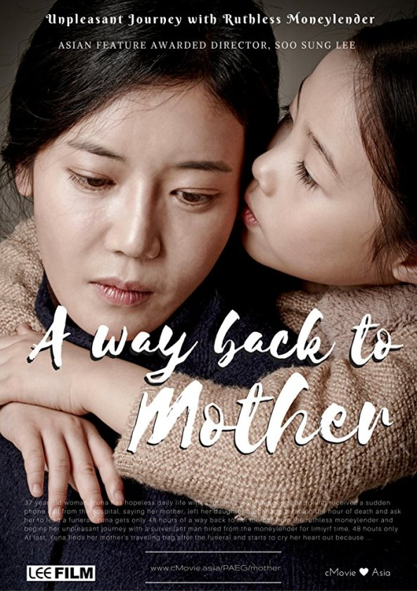 Sinopsis A Way Back To Mother / Hyuga / 휴가 (2017) - Film Korea