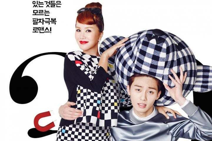 Download Drama Korea Witch's Romance Batch Subtitle Indonesia
