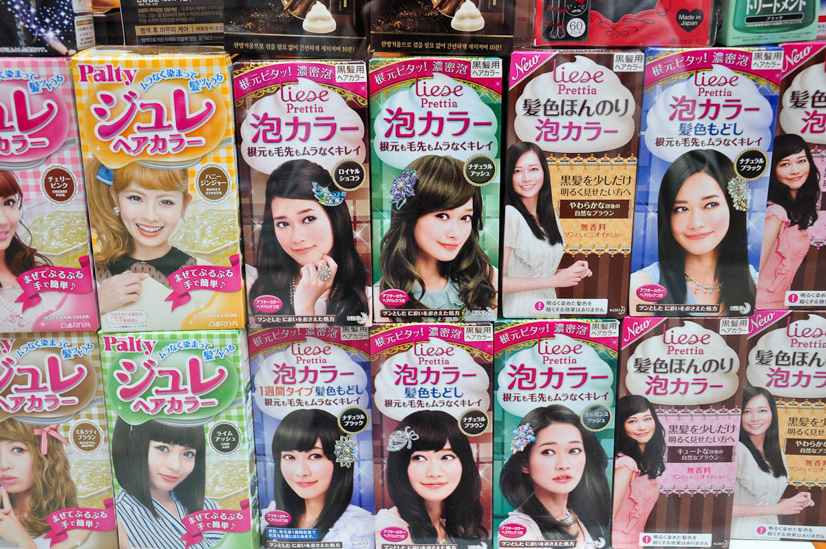 Chinese hair dye, Chinatown, London, England