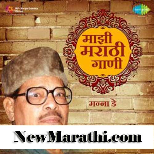 Savli marathi song by shekhar download music