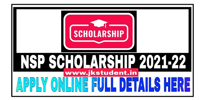 NSP SCHOLARSHIP | National Scholarship Portal (2021-22) Is Open For Students Apply Here