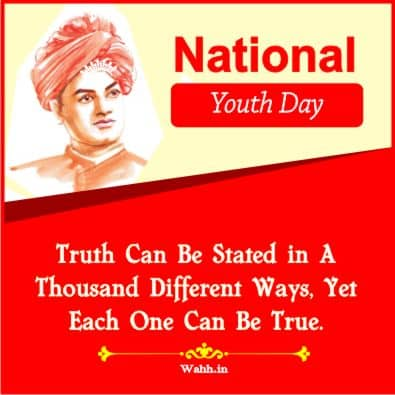 National Youth Day Messages