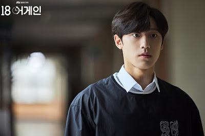 Lee Do Hyun - 18 Again #5