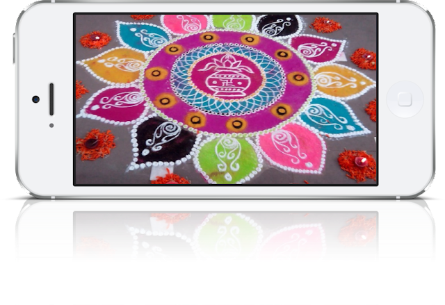 1000+ Latest Rangoli Designs HD Offline Largest Rangoli Designs Collections App