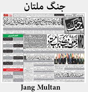 Jang Multan