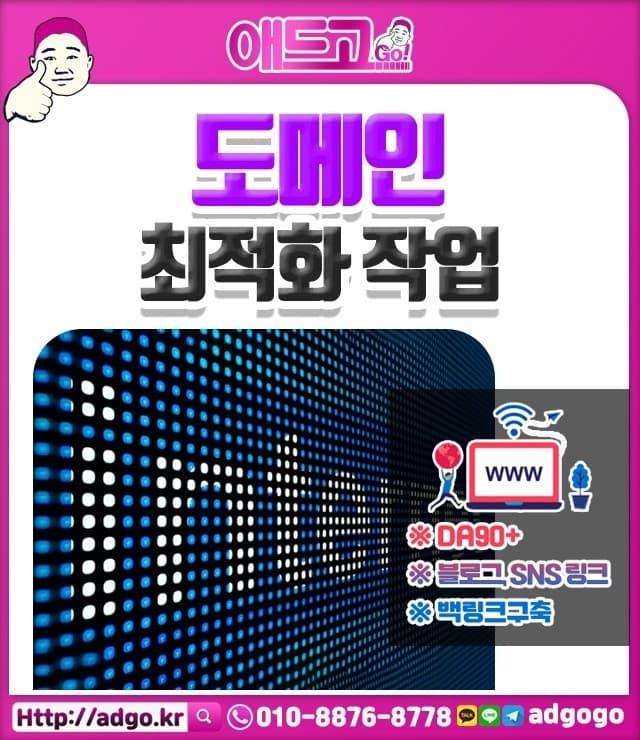 서울파우치업체