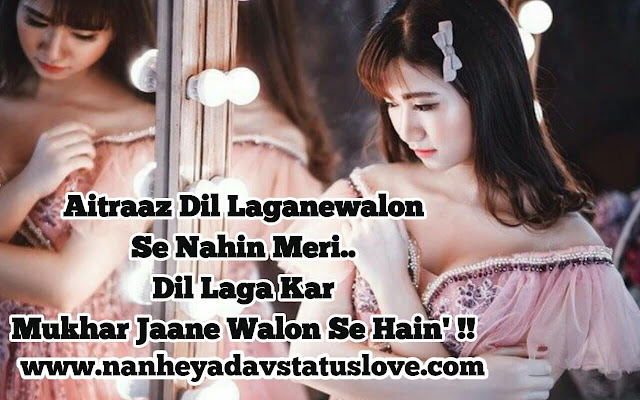 Sad Status,Hello guys Welcome Today we are Posting Hindi Sad Status For all of you. Hope you All Like it very Much Hindi Sad Status And Sad Status in Hindi. status on sad in hindi, Sad status Dp imagesstatus for sad, Very sad status in hindi Read Top 10 Latest Post.