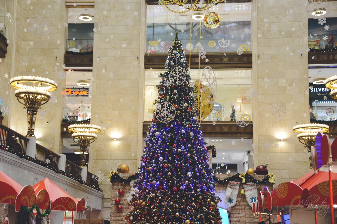 Christmas tree in Detsky Mir shop