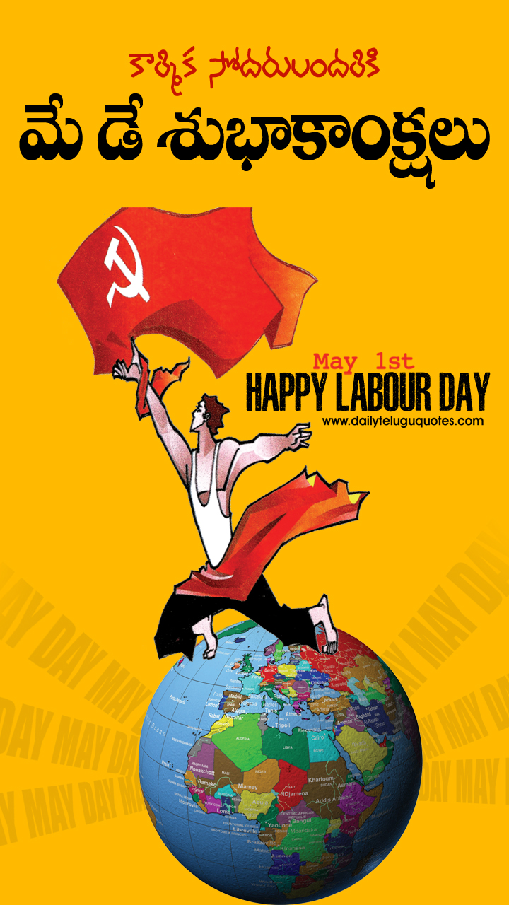 May day wishes quotes messages greetings in telugu international labour day may day wishes and mobile wallpapers in telugu kristyandbryce Image collections