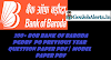 200+ BOB PO Previous Year Question Paper PDF | Bank of Baroda PGDBF PO Previous Year Question Paper PDF