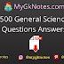 500 General Science Questions Answers PDF Download