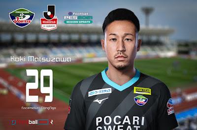 PES 2021 Faces Koki Matsuzawa by CongNgo