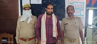 कोतवाली औरैया पुलिस द्वारा गैंगस्टर एक्ट में वांछित पुरुस्कार घोषित अभियुक्त गिरफ्तार Kotwali Auraiya police arrested the accused declared as the desired reward in the gangster act Hindi news