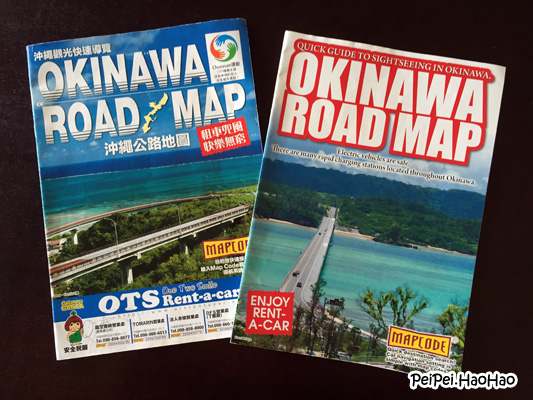 Ots Car Rental Okinawa Review