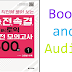 Book and Audio Speed Test New TOEIC Volume 1