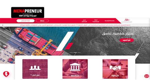 تونس : إطلاق منصة الهيئة التونسية للإستثمار لتسهيل تأسيس الشركات عن بعد