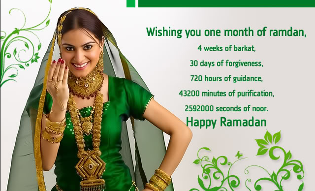 Ramadan Mubarak Wishes For Best Friend On Best Friend Day