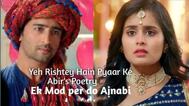 Future Story : Abeer blackmails Mishti before marriage in Yeh Rishtey Hai Pyaar Ke