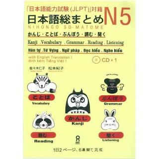 3. Nihongo soumatome