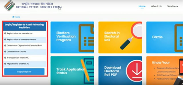 How To Apply For Voter id Card in Online