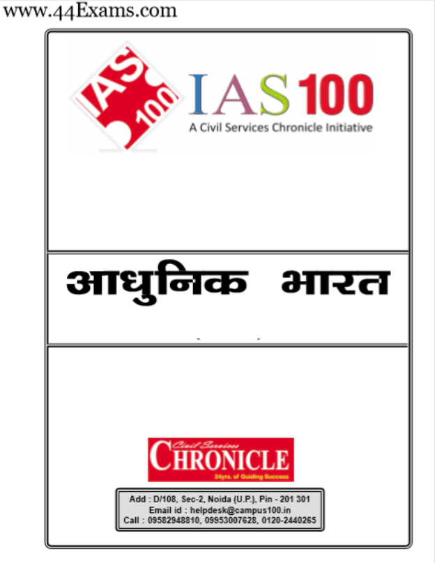 Modern-India-by-Chronicle-IAS-Academy-For-UPSC-Exam-Hindi-PDF-Book