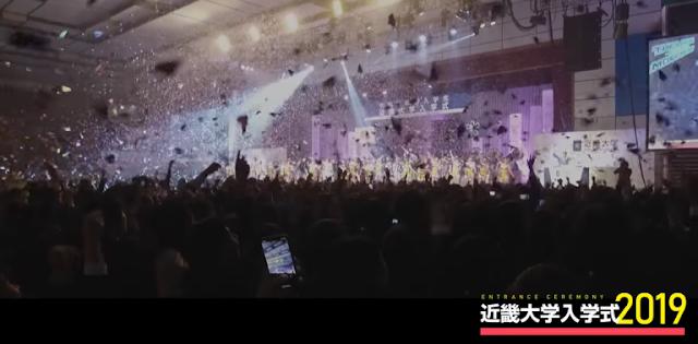 Heboh nya Upacara Penerimaan Siswa Baru di Jepang