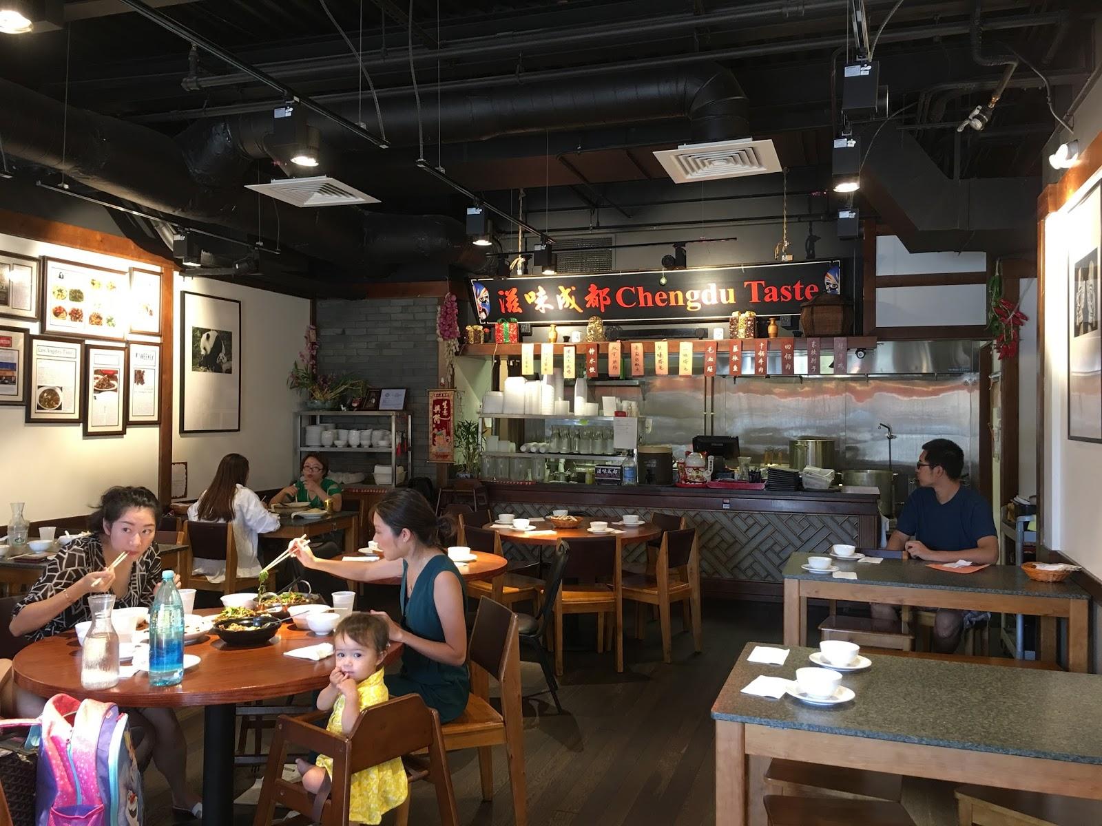 TASTE OF HAWAII: CHENGDU TASTE