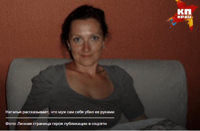 В Екатеринбурге Мать Четверых Детей Посадили На 8 Лет За Убийство Мужа-Тирана