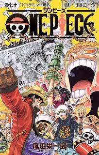 ワンピース コミックス 第70巻 表紙 | 尾田栄一郎(Oda Eiichiro) | ONE PIECE Volumes