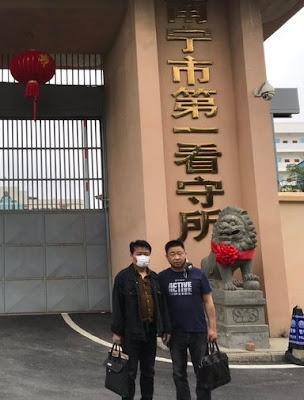 覃永沛律师案通报:律师已获批阅卷