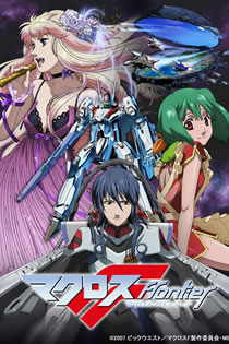 Anime Macross Frontier Legendado