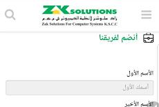 توظيف مباشر في شركة الحوسبة السحابية و الأمن و الاتصالات الموحدة الرقمية لكافة الكويتيين وكافة الجنسيات