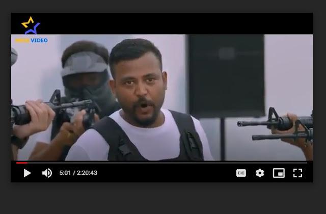 সুলতান: দ্য সেভিয়ার ফুল মুভি | Sultan The Saviour (2018) Bengali Full HD Movie Download or Watch