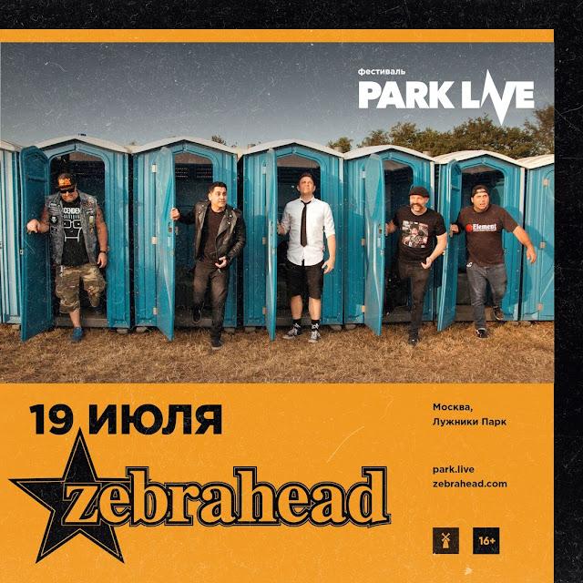 Zebrahead выступят на фестивале Park Live