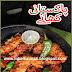 Pakistani Khane Collection of Urdu Cooking