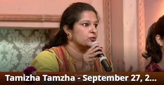 Tamizha Tamizha 21-09-2020 Zee Tamil Show