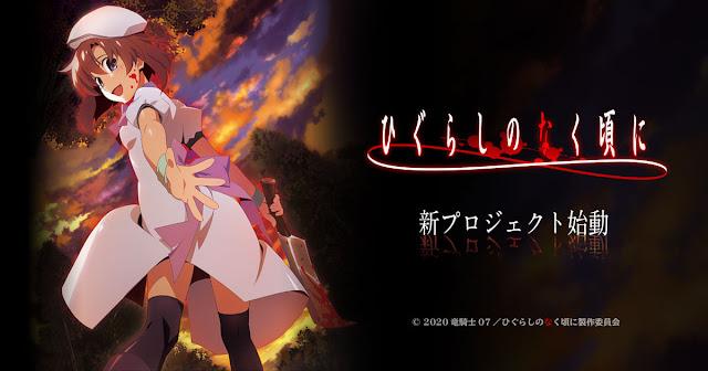 Higurashi no Naku Koro Ni Remake 2020