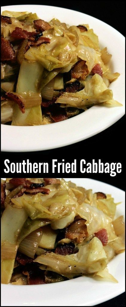 Southern Fried Cabbage – So simple yet absolutely ADDICTING!!!  Bacon gives it the smoky flavor that is put over the top by a little bit of brown sugar and apple cider vinegar!!