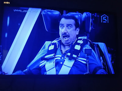 ردت فعل حسن عسيري في برنامج رامز مجنون رسمي