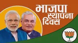 BJP Foundation Day: How BJP reached majority by two seats