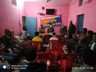 स्लीमनाबाद पुलिस द्वारा ग्राम पंचायत तेवरी मे आयोजित किया गया यातायात जागरूकता अभियान कार्यक्रम