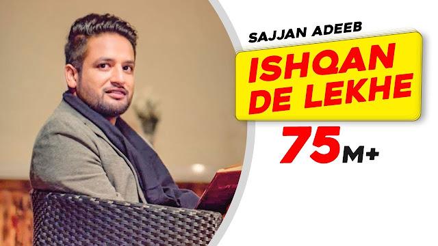 Ishqan De Lekhe Song Lyrics | Sajjan Adeeb | Punjabi Song 2016 | Speed Records Lyrics Planet