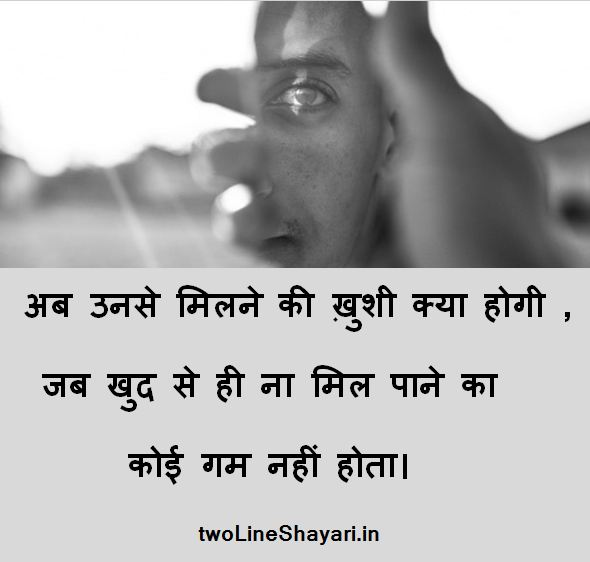 judai shayari with images, judai shayari images