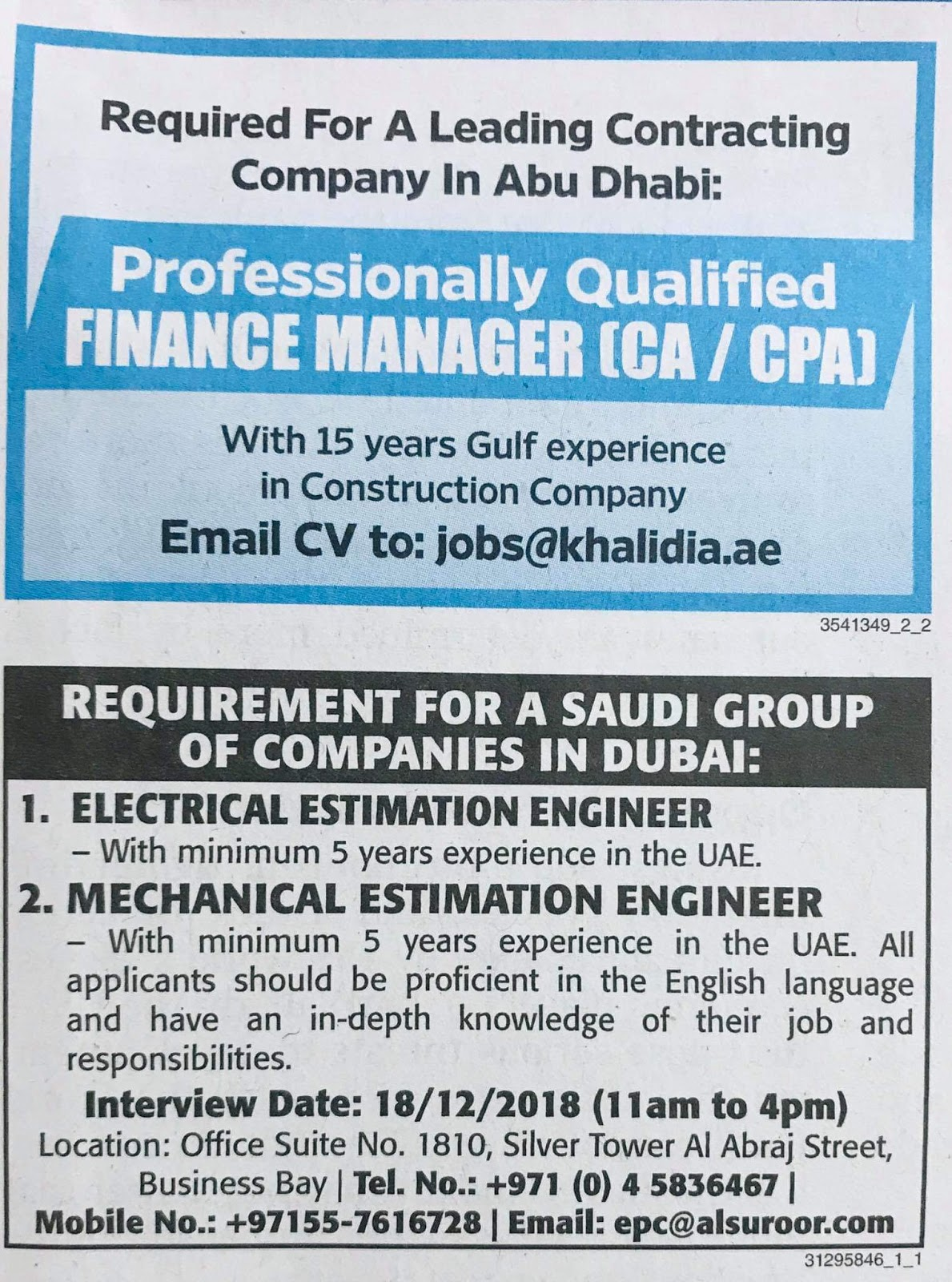 Required Electrical Engineer, Mechanical Engineer for