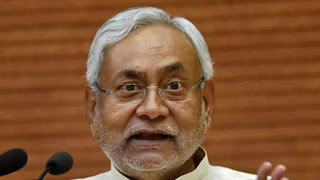 rashan-card-holder-one-thousend-help-nitish-kumar