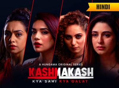 Kashmakash 2020 Web Series Hindi S01 All Episode Free Download 480p