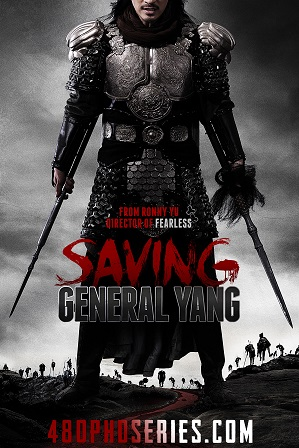 Saving General Yang (2013) 300MB Full Hindi Dual Audio Movie Download 480p Bluray