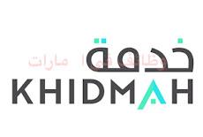 وظائف شركة خدمة لعدة تخصصات   وظائف أبوظبي 2021
