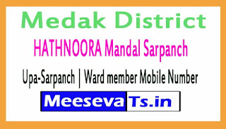 HATHNOORA Mandal Sarpanch | Upa-Sarpanch | Ward member Mobile Numbers Medak District in Telangana State